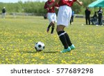 football soccer | Shutterstock . vector #577689298