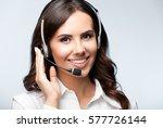 portrait of happy smiling... | Shutterstock . vector #577726144