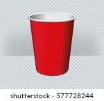 red glass.   stock vector.  | Shutterstock .eps vector #577728244