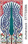 ottoman tile motif | Shutterstock .eps vector #577733086