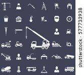 truck crane icon. construction... | Shutterstock .eps vector #577733938