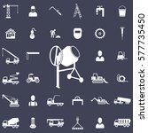 concrete mixer icon.... | Shutterstock .eps vector #577735450