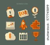 icon office equipment business... | Shutterstock .eps vector #577745899