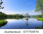 lake in japan. | Shutterstock . vector #577754974