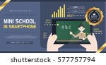 education event template | Shutterstock .eps vector #577757794