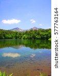 a beautiful swamp of japan.  | Shutterstock . vector #577763164