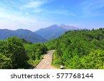 tourist road in japan. | Shutterstock . vector #577768144