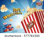 delicious popcorn flying out of ... | Shutterstock .eps vector #577781500