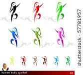 human body symbols.vector. | Shutterstock .eps vector #57781957