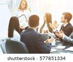 successful business... | Shutterstock . vector #577851334