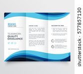 business trifold brochure... | Shutterstock .eps vector #577857130