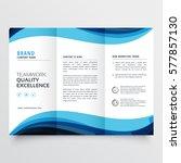 business trifold brochure... | Shutterstock .eps vector #577857130
