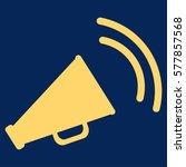 announce horn vector icon. flat ... | Shutterstock .eps vector #577857568