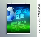soccer club brochure flyer... | Shutterstock .eps vector #577860544