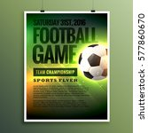 football game flyer design card ... | Shutterstock .eps vector #577860670