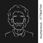 silhouette and curly hairstyles ... | Shutterstock .eps vector #577869769