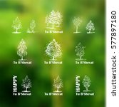 vector set of sketch elements... | Shutterstock .eps vector #577897180