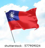 flag of taiwan raised up in the ... | Shutterstock . vector #577909024