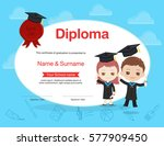 colorful kids diploma... | Shutterstock .eps vector #577909450