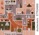 seamless pattern with shelves... | Shutterstock .eps vector #577924000