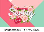 spring sale background with... | Shutterstock .eps vector #577924828