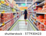 shopping cart in supermarket. | Shutterstock . vector #577930423
