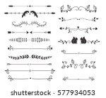 vector dividers calligraphic... | Shutterstock .eps vector #577934053