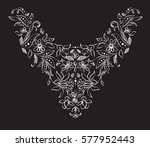 black and white isolated collar ... | Shutterstock . vector #577952443