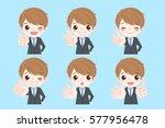 cute cartoon business man show... | Shutterstock .eps vector #577956478
