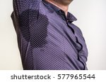 young man with sweating under... | Shutterstock . vector #577965544