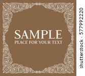 frame. decorative element.  | Shutterstock .eps vector #577992220