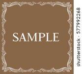 vector frame. decorative design ... | Shutterstock .eps vector #577992268