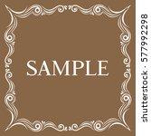 calligraphic design element.... | Shutterstock .eps vector #577992298