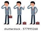 cartoon character. the clerk....   Shutterstock .eps vector #577995268