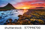the picturesque sunset over... | Shutterstock . vector #577998700