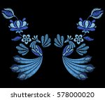 embroidery with peacock birds ... | Shutterstock .eps vector #578000020
