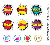 comic wow  oops  boom and wham... | Shutterstock .eps vector #578006428