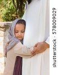 biblical scene when jesus says  ... | Shutterstock . vector #578009029