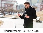 cheerful bearded young man with ... | Shutterstock . vector #578015038