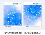 scientific brochure design... | Shutterstock .eps vector #578015560