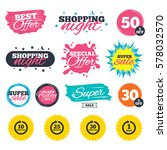 sale shopping banners. special...   Shutterstock .eps vector #578032570