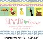 summer time | Shutterstock .eps vector #578036134