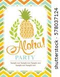 luau party invitation card | Shutterstock .eps vector #578037124