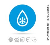defrosting sign icon. from ice... | Shutterstock .eps vector #578038558