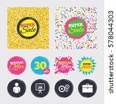 gold glitter and confetti...   Shutterstock .eps vector #578044303