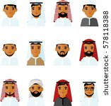 set of avatar arab business man ... | Shutterstock .eps vector #578118388