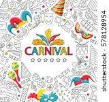 illustration carnival... | Shutterstock .eps vector #578128954