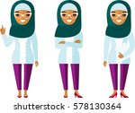 set of cartoon different arab... | Shutterstock .eps vector #578130364