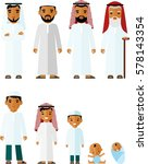 all age group of arab family.... | Shutterstock .eps vector #578143354