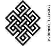 celtic pattern. element of...   Shutterstock .eps vector #578143513